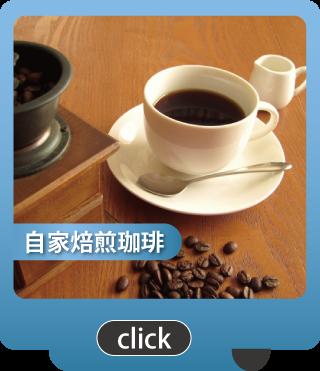 喫茶店 カフェ コーヒー ランチ モーニングサービス 駅前